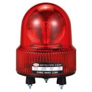 CG30 Revolving Lights